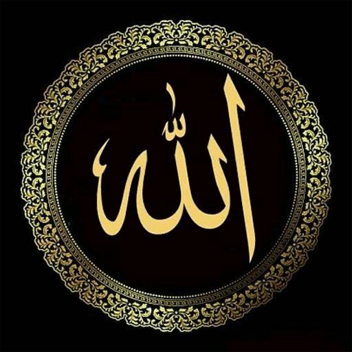 islamic stickers arabic stickers